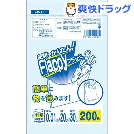 ポリ袋 フラッピー 11号 半透明(200枚入)