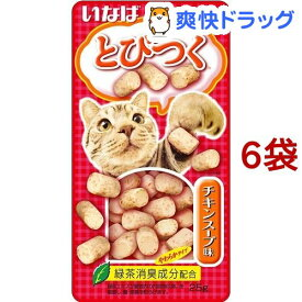 いなば とびつくシリーズ チキンスープ味(25g*6コセット)【とびつくシリーズ】