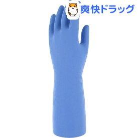 マリーゴールド グローブ 敏感肌用 Sサイズ MG-003S(1組)【マリーゴールド(Marigold)】