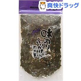 味のりふりかけ(50g)【成清海苔店】