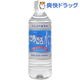 大峰山の超名水 ごろごろ水(500ml*20本入)【ごろごろ水】