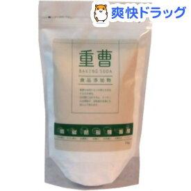 アクアイオン 重曹(1kg)【アクアイオン】