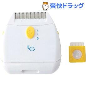 電動シラミ駆除櫛 ライスプロ(1台)