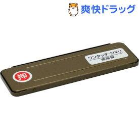サッシ引戸用補助錠 ワンタッチ・シマリ 大 ブロンズ(1コ入)