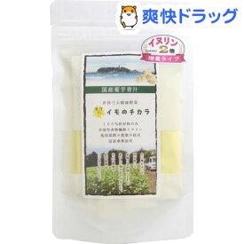 八〇八 国産菊芋青汁(桑の葉)(2g*10包)