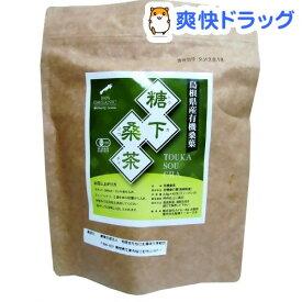 糖下桑茶(2.5g*42包)【糖下桑茶】