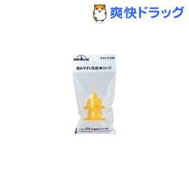 森乳サンワールド ワンラック 乳首 細口(2コ入)【ワンラック(ONELAC)】