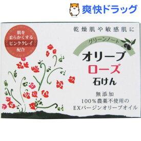グリーン ノート オリーブ ローズ 石けん(100g)【グリーンノート】