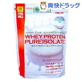 ファインラボ ホエイプロテイン ピュアアイソレート プレーン風味(1kg)【ファインラボ】