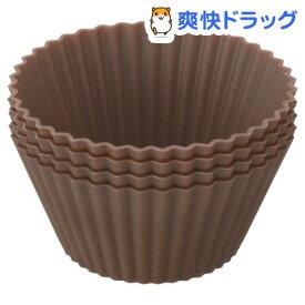 カイハウスセレクト シリコーン マフィンカップ L DL6354(4個入)【Kai House SELECT】