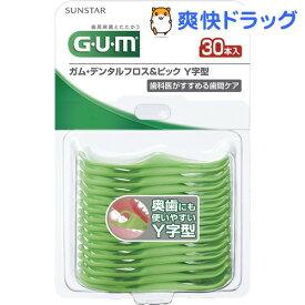 ガム(G・U・M) デンタルフロス&ピック Y字型(30本入)【ガム(G・U・M)】