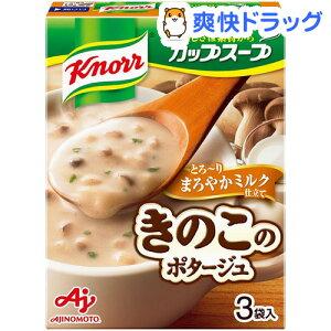 クノール カップスープ とろ〜りミルク仕立てのきのこポタージュ(3袋入)【クノール】