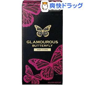 コンドーム/グラマラスバタフライ ホット 500(6コ入)【グラマラスバタフライ】[避妊具]
