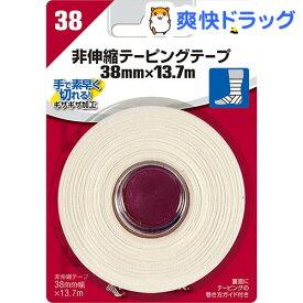 ミューラー テーピングテープ 38mm*13.7m(1巻入)【ミューラー】
