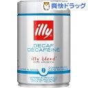 イリーブレンド 豆 デカフェ(250g)【illy(イリー)】[コーヒー]