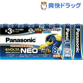 エボルタ 乾電池エボルタネオ 単3形 LR6NJ/8SW(8本入)【エボルタ(EVOLTA)】