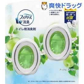 ファブリーズ W消臭 トイレ用消臭剤 アップル・ガーデン 2個パック(6ml*2個入)【ファブリーズ(febreze)】
