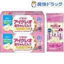 【企画品】アイクレオ 赤ちゃんミルク(125ml*12本入*2箱)【アイクレオ】