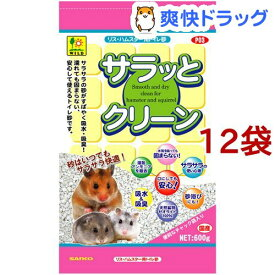 サラっとクリーン(600g*12袋セット)