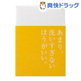 ネスノ バランスウォッシュ 石鹸(100g)【ネスノ(nesno)】