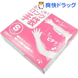 オルディ ひじピタロング手袋 透明 Sサイズ(100枚入)【オルディ】