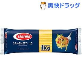 バリラ スパゲッティ No.5(1kg)【バリラ(Barilla)】[パスタ]