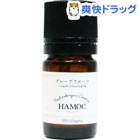 HAMOC エッセンシャルオイル グレープフルーツ(5ml)【HAMOC(ハモック)】