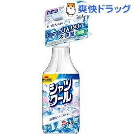熱中対策 シャツクール フローラルソープ(280ml)【熱中対策】