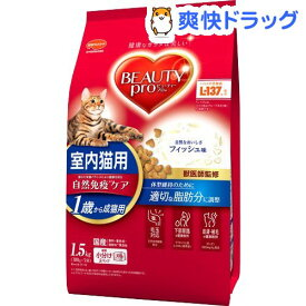 ビューティープロ キャット 成猫用 1歳から(1.5kg)【d_beauty】【ビューティープロ】[キャットフード]