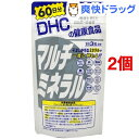 DHC マルチミネラル 60日分(180粒*2コセット)【DHC】[dhc 亜鉛 60日分]