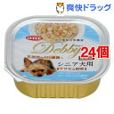 デビフ デビィ シニア犬用 ササミ&野菜(100g*24コセット)【デビフ(d.b.f)】【送料無料】