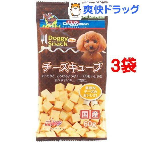 ドギースナックバリュー チーズキューブ(60g*3コセット)【ドギースナックバリュー】