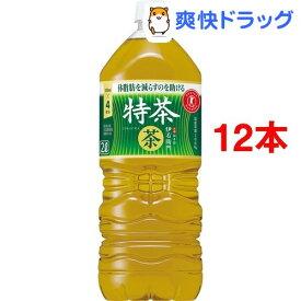 サントリー 伊右衛門 特茶(2L*12本入)【伊右衛門】