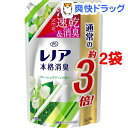 レノア 本格消臭 フレッシュグリーンの香り つめかえ用超特大サイズ(1320mL*2コセット)【stkt04】【レノア】