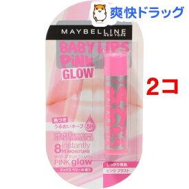 メイベリン リップクリーム ピンクグロウ 02 ピンクブラスト(4.0g*2コセット)【メイベリン】
