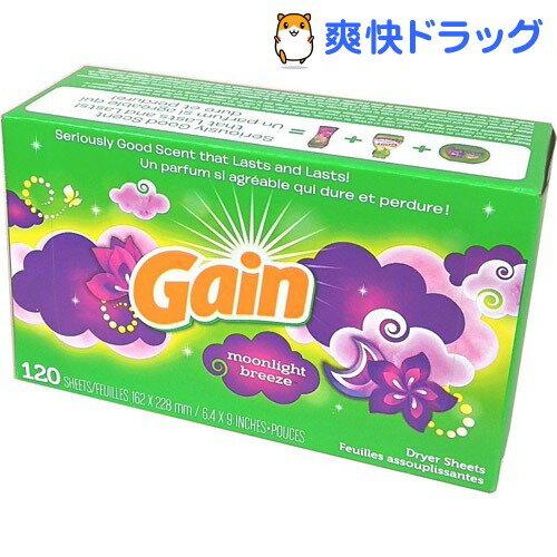 ゲイン シート ムーンライトブリーズ(120枚入)【ゲイン(Gain)】