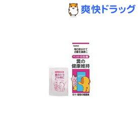 ペットの知恵 整調食(1g*10包入)【ペットの知恵】