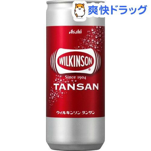 ウィルキンソン タンサン(250mL*20本入)【ウィルキンソン】