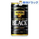 ワンダ ゴールドブラック(185g*30本入)【ワンダ(WONDA)】【送料無料】
