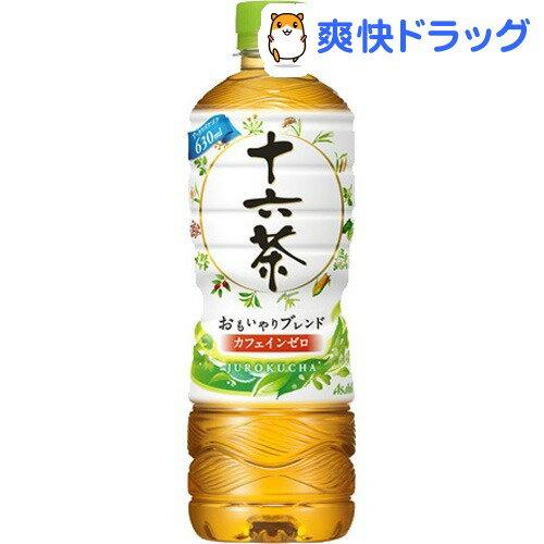 十六茶(630mL*24本)【十六茶】