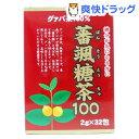 蕃颯糖茶100(2g*32包入)[お茶]