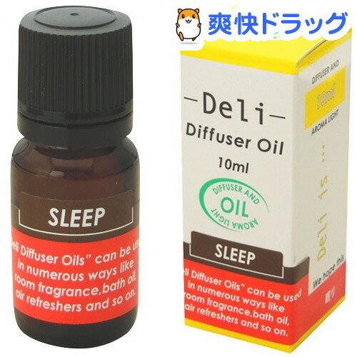 デリ ディフューザーオイル 眠り スリープ(10mL)【171208_soukai】【171124_soukai】【デリ(アロマ用品)】