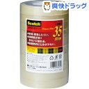 スコッチ 透明粘着テープ 15mm*35m 巻芯径76mm 500-3-1535-10P(10巻)