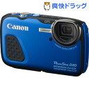 キヤノン デジタルカメラ パワーショット D30(1台)【パワーショット(PowerShot)】【送料無料】