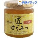 つかもと養蜂場 匠のはちみつ(百花蜜)(300g)