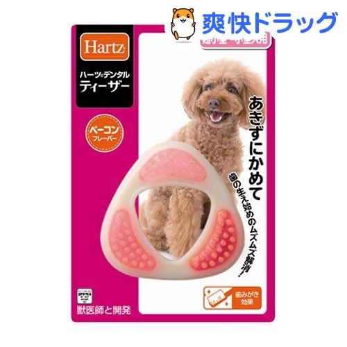 ハーツデンタル ティーザー 超小型〜小型犬用(1コ入)【Hartz(ハーツ)】