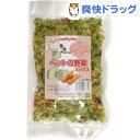 ヘルシーライン ペットの野菜 ミックス(180g)【ヘルシーライン】