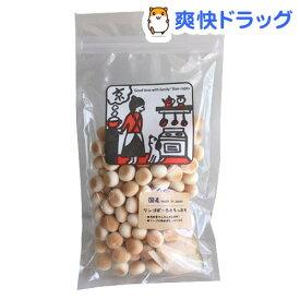 京 リンゴぼーろとちっぷす(55g)【京(ペットフード)】