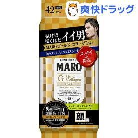 【アウトレット】マーロ プレミアムフェイスシート ゴールド ジェントルミント(42枚入)【マーロ(MARO)】