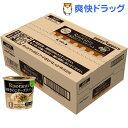 リゾランテ 芳醇きのこチーズリゾット(6個入)【リゾランテ】
